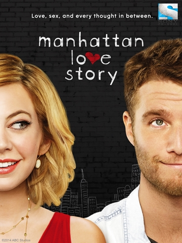 sony-channel-manhattan-love-story