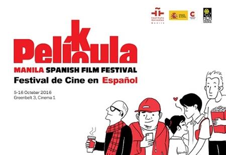 [Film] Guide to PELíCULA-PELIKULA, 15th Manila Spanish Film Festival