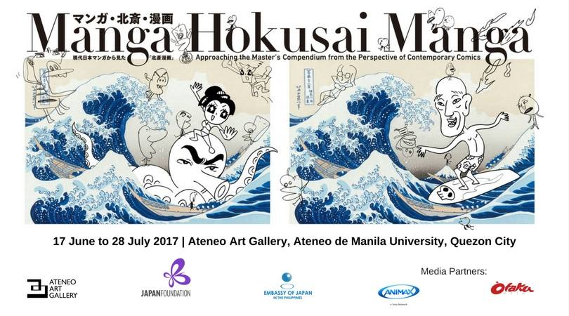 [Art] Past and Present: Manga Hokusai Manga
