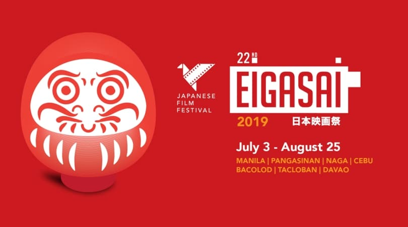 [Film] Your Guide to the 22nd JFF | EIGASAI (Japanese Film Festival in the Philippines)