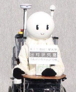 つくばチャレンジ2009 けんせいちゃん2号機