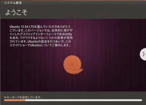 vm12-message