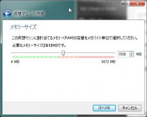vm3-memory