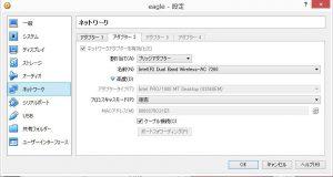 network_setting2