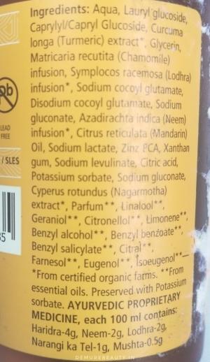 soultree nutgrass facewash