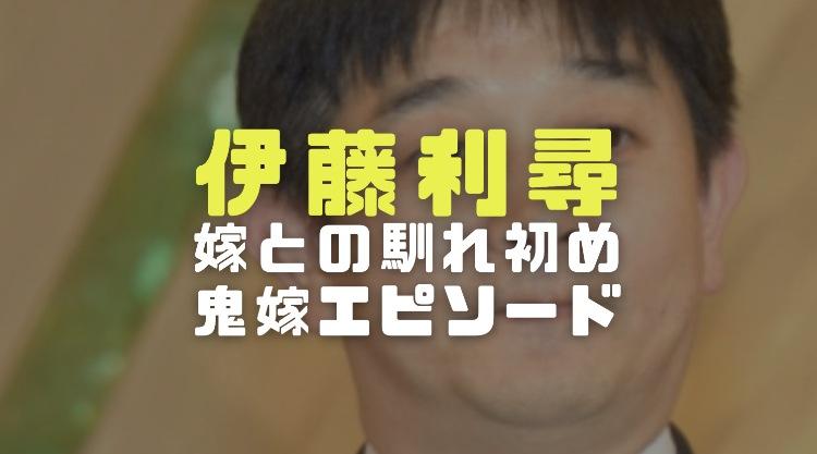 伊藤利尋アナの顔画像
