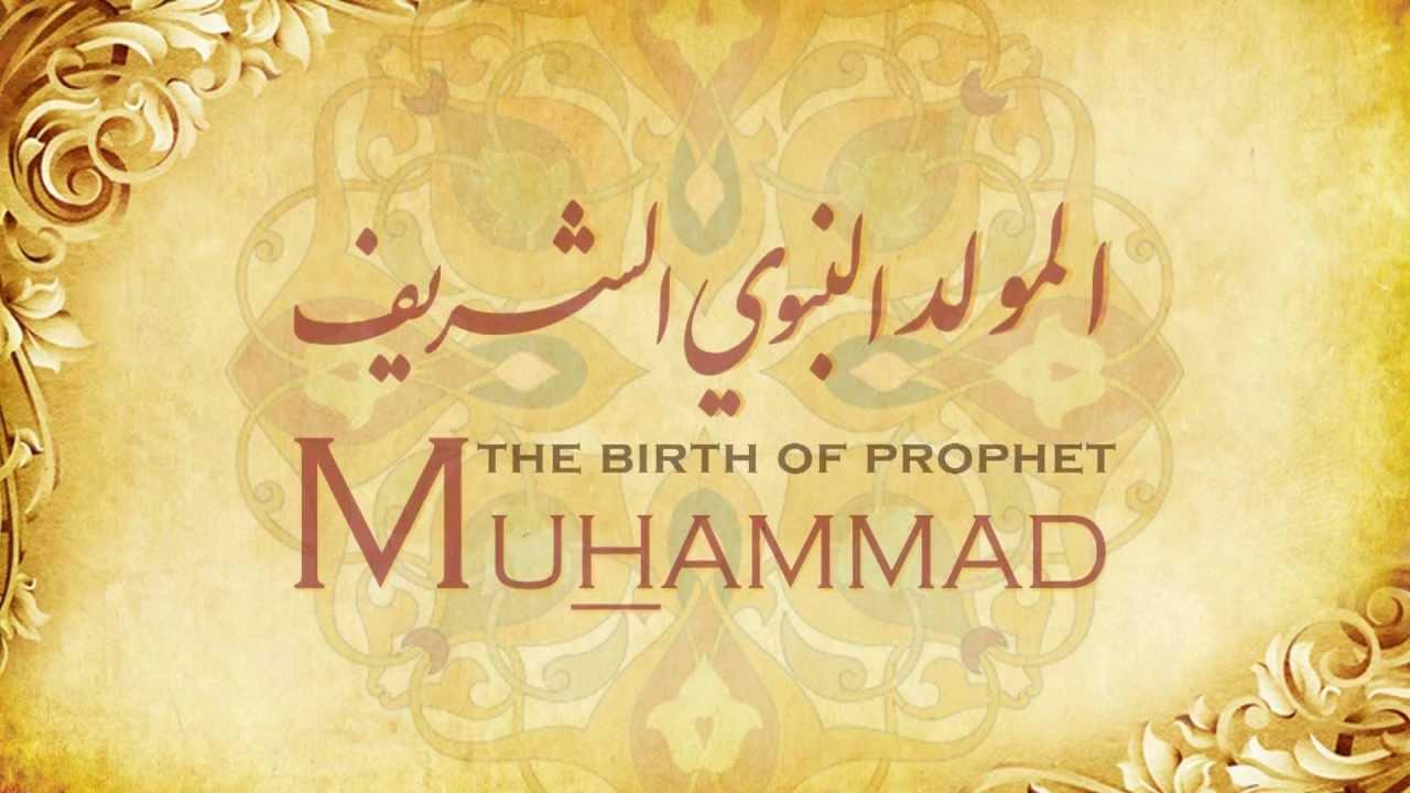 Image result for prophet birthday