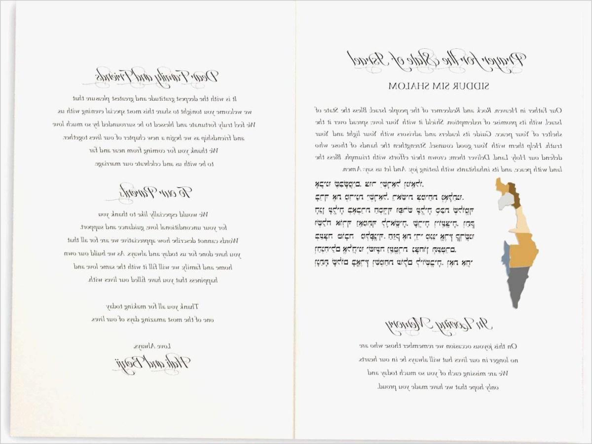 Free Wedding Shower Invitation Templates Black And White Bridal Shower Invitations 30 Elegant Free Bridal