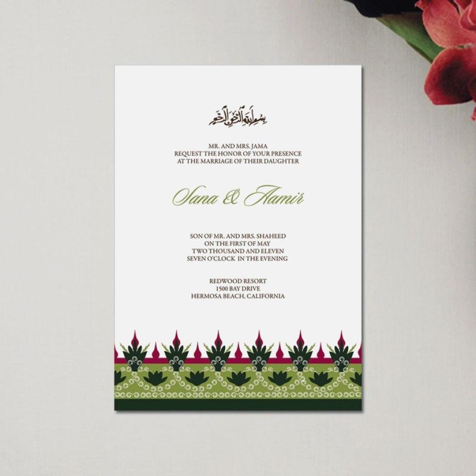 Muslim Wedding Invitations 32 Image Muslim Wedding Invitations Beautiful Co Wedding Tales