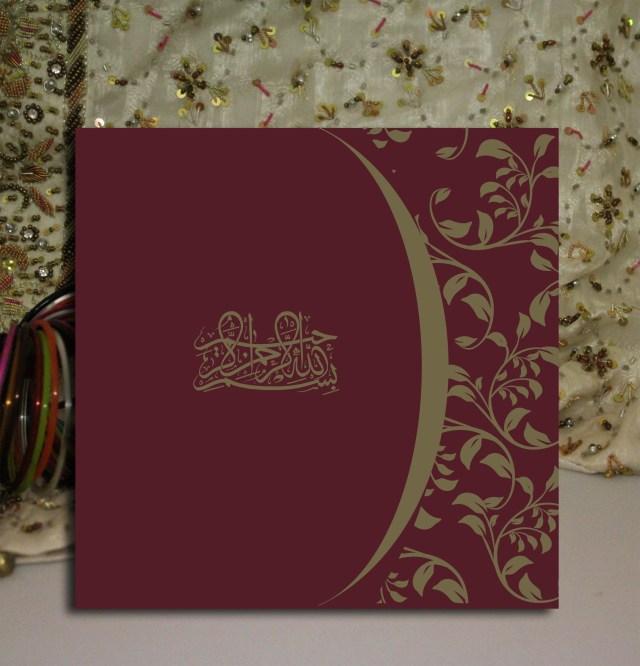 Muslim Wedding Invitations Dark Blue Muslim Wedding Invitations Card Ssc10b 100 Special