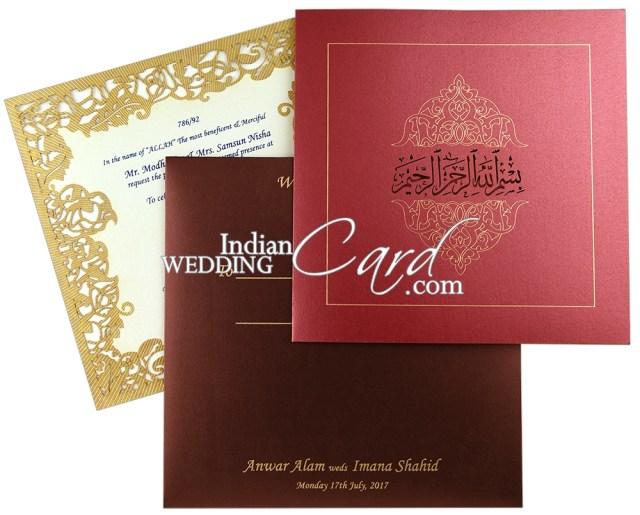 Muslim Wedding Invitations Muslim Wedding Cards Scrolls Invitations Wedding Invitation