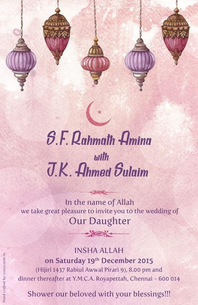 Muslim Wedding Invitations Unique Muslim Wedding Invitations Lenq