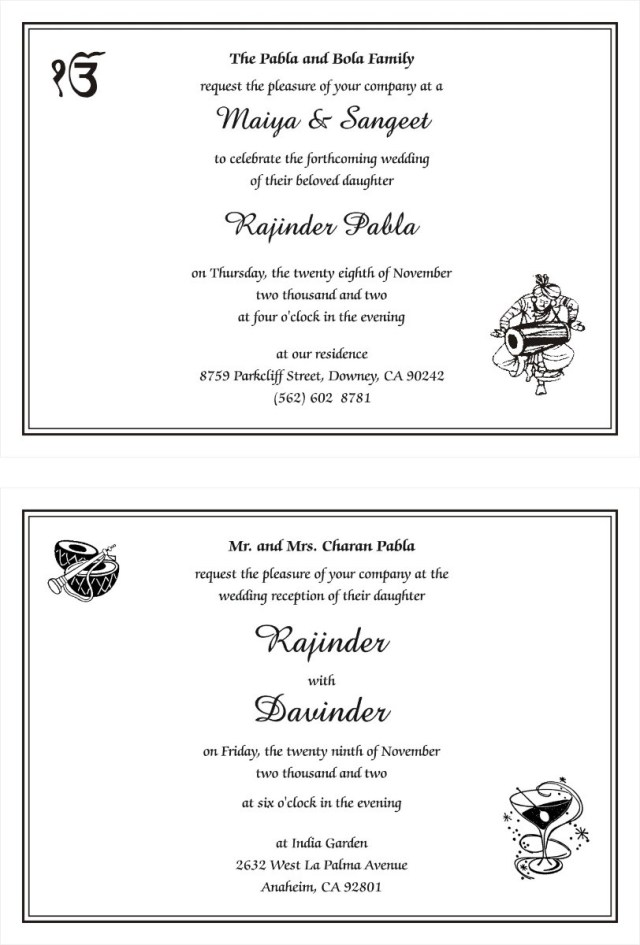 Sikh Wedding Invitations Post Wedding Reception Wording Samples Unique Invitations Sikh