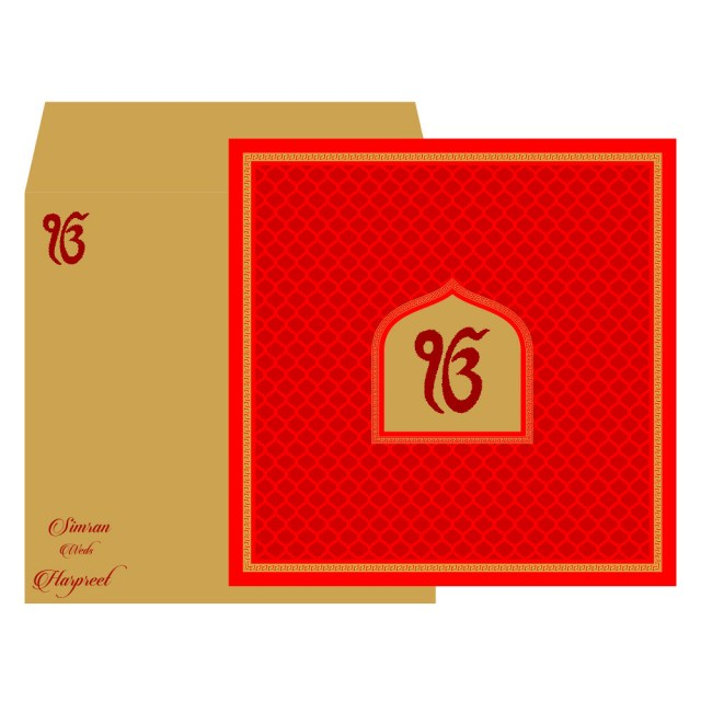 Sikh Wedding Invitations Sikh Wedding Cards
