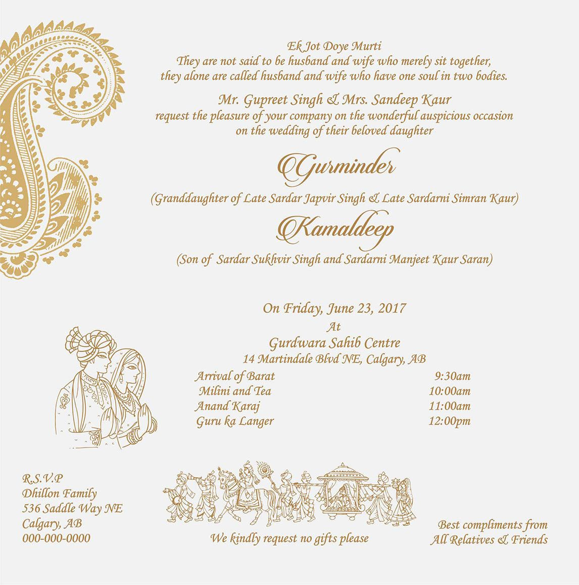 Sikh Wedding Invitations Wedding Invitation Wording For Sikh Wedding Ceremony Wedding