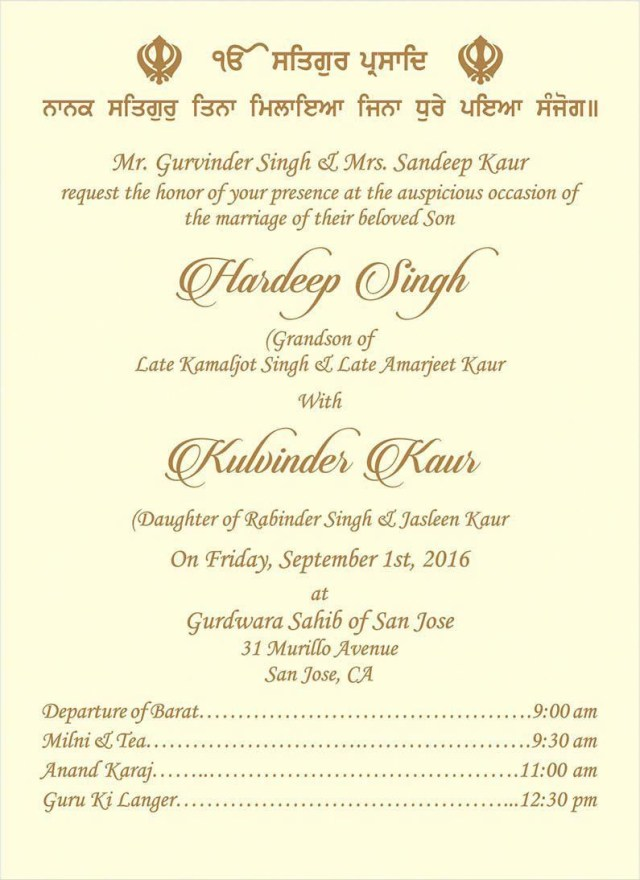 Sikh Wedding Invitations Wedding Invitation Wording For Sikh Wedding Ceremony