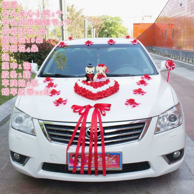 Wedding Car Decoration Kit Christian Wedding Car Decorations Wedding Decoration