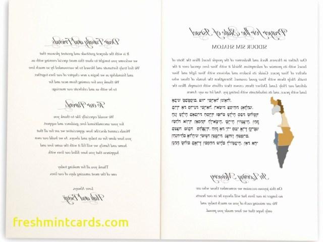 Wedding Invitations Free Samples Wedding Invitations With Free Samples Awesome Lovely Free Wedding