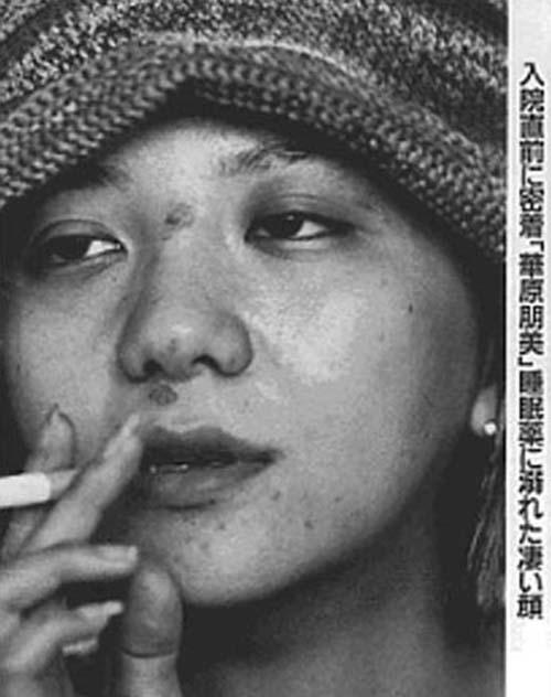 【画像】華原朋美が太りすぎてオバちゃん化!過去から現在までを徹底比較!