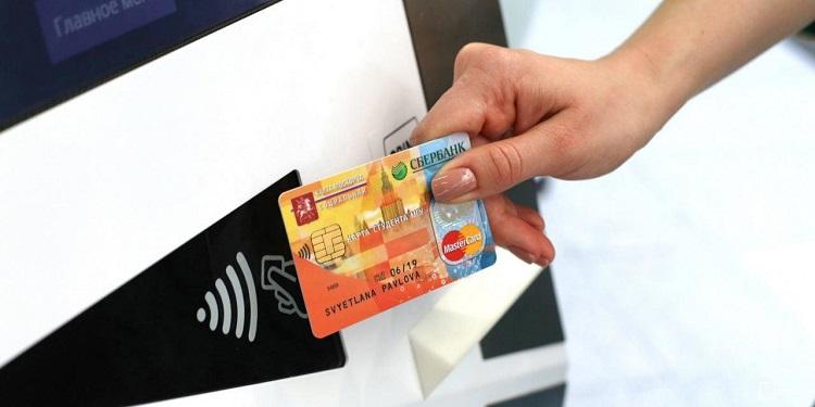 Процентные ставки на потребительские кредиты в банках челябинска