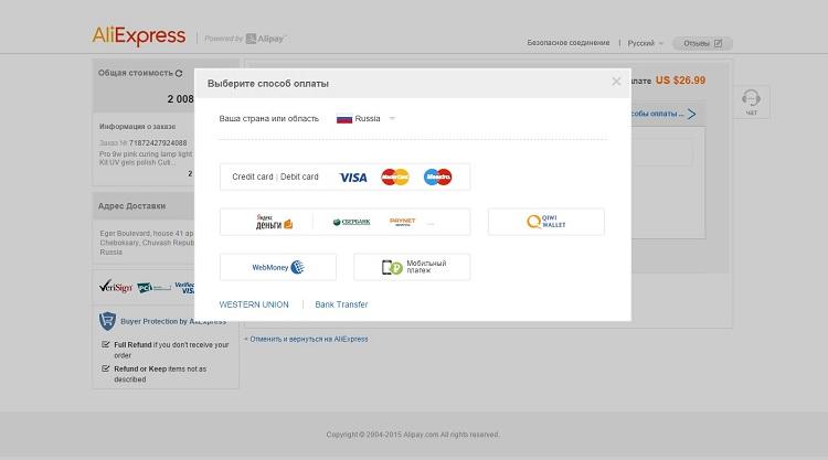 opțiuni plăți instantanee