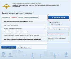 Почта банк ипотека по двум документам