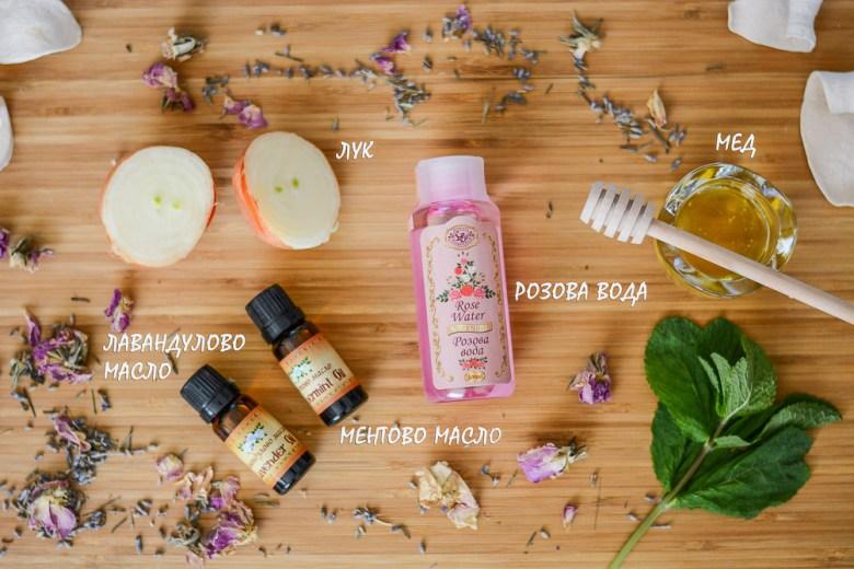 Homemade-Beauty-Recipes-Face-Mask-Damascena-Skobelevo-Purely-Me-12