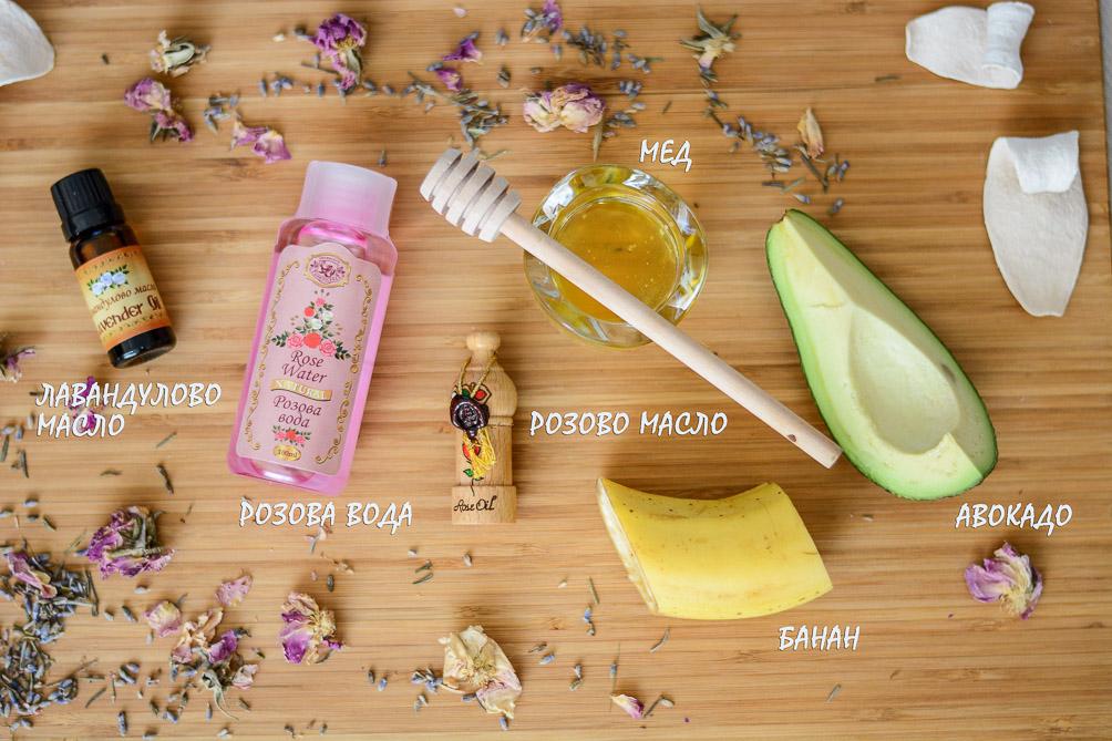 Homemade-Beauty-Recipes-Face-Mask-Damascena-Skobelevo-Purely-Me-14