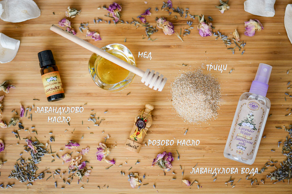 Homemade-Beauty-Recipes-Face-Mask-Damascena-Skobelevo-Purely-Me-5