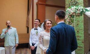 Основные события в день свадьбы