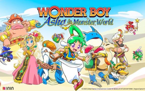 wonder boy asha recensione