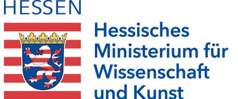 Aquiles Denkbar wird unterstützt durch das Hessische Ministerium für Wissenschaft und Kunst