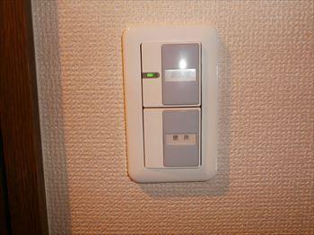 換気扇スイッチの表示確認