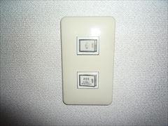 フルカラー電気スイッチ