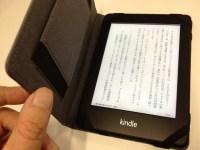自炊データをKindleアプリで読む!GoogleやDropboxと連携