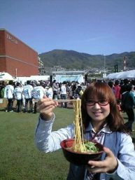 2010x outside noodles