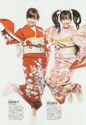 Mayu with Atsuko Maeda