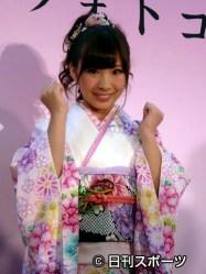 looking like a champion Miss Misaki