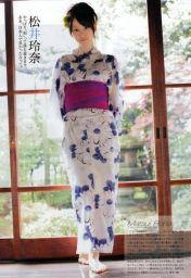 Rena Matsui lovely in Yukata