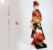 hikifuri-crane-kimono
