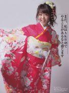 miichan red kimono