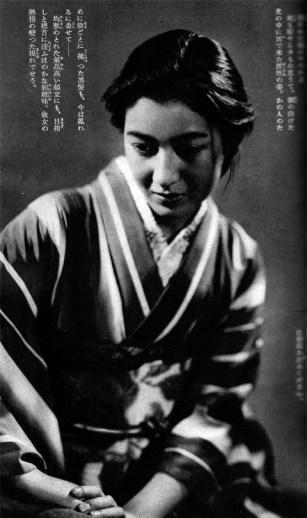 setsuko hara classic actress