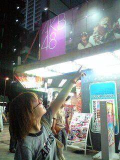HO at Akihabara