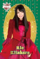 Rie Kitahara christmas card