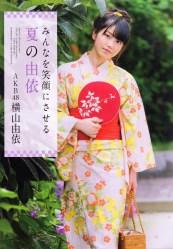 AKB48 Yui Yokoyama Natsuno Yui on Girls Magazine 001