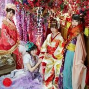 akb48-43rd-single-kimi-no-melody-regular-d