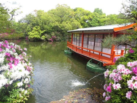 Jardin Shinsenen Kyoto 2
