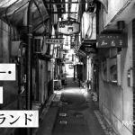トーキョー・レガシー・ワンダーランド【vol.7】かんだやぶそば