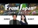 台湾東部地震お見舞いメッセージから消えた「総統閣下」の画像
