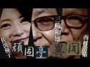 頑固亭異聞、激動するアジアとまるで『他人事』の日本!の画像